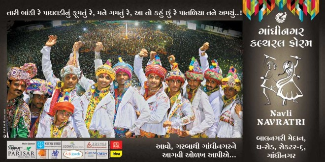 Navli Navratri Day 8- Golden Cheers Group.